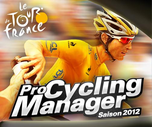 プロサイクリングマネージャー シーズン2012
